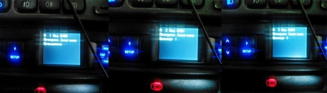 Дисплей контроллера ВАЗ-2110 с неисправностями