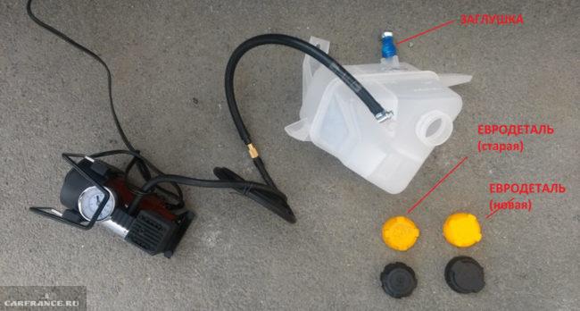 Проверка крышки охлаждающего бачка на давление на ВАЗ-2114