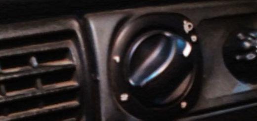Регулятор света фар из салона ВАЗ-2114