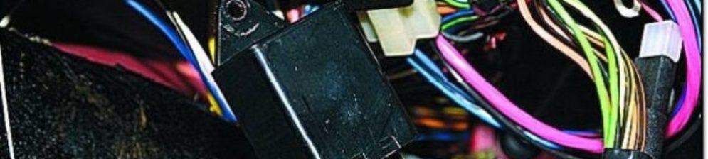 Реле задних противотуманных фар ВАЗ-2114