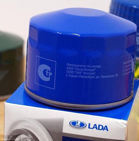 Родной масляный фильтр на ВАЗ-2114