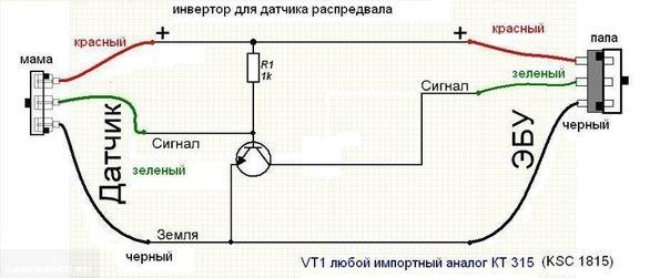 Схема работы датчика фаз ВАЗ-2114