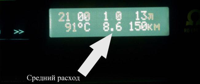 Средний расход топлива на экране бортового компьютера ВАЗ-2114