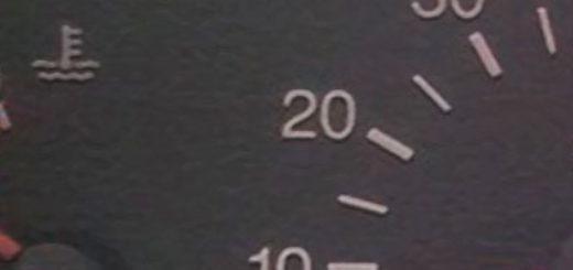 Стрелка почти зашкаливает на панели проборов указатель температуры ВАЗ-2114