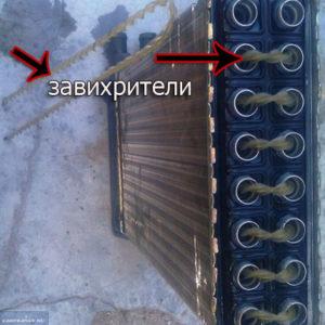 Завихрители радиатора печки ДААЗ на ВАЗ-2114
