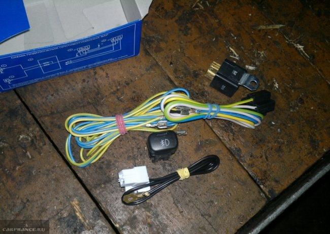 Комплект для подключения противотуманных фар ВАЗ-2114 в упаковке