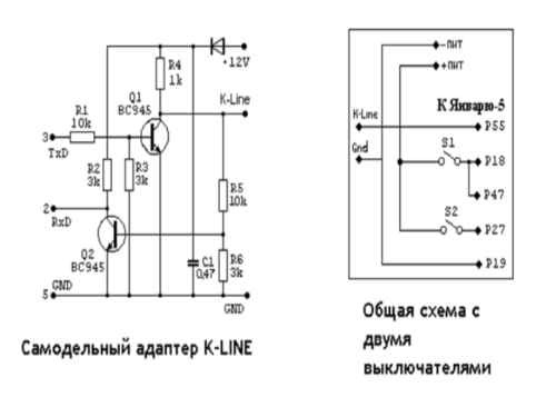 Схема переходника с COM-порта на K-Line для подулючения ЭБУ