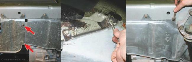 Снимаем брызговик двигателя на ВАЗ 2114