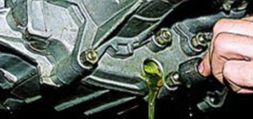 Замена масла в коробке передач на ВАЗ-2115