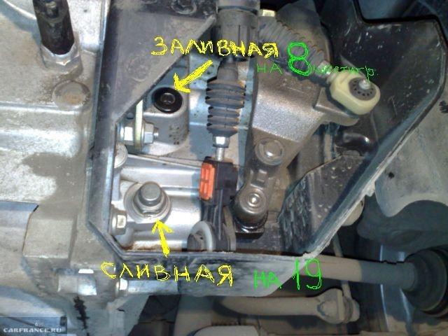 Заливная и сливная пробка КПП ВАЗ-2114
