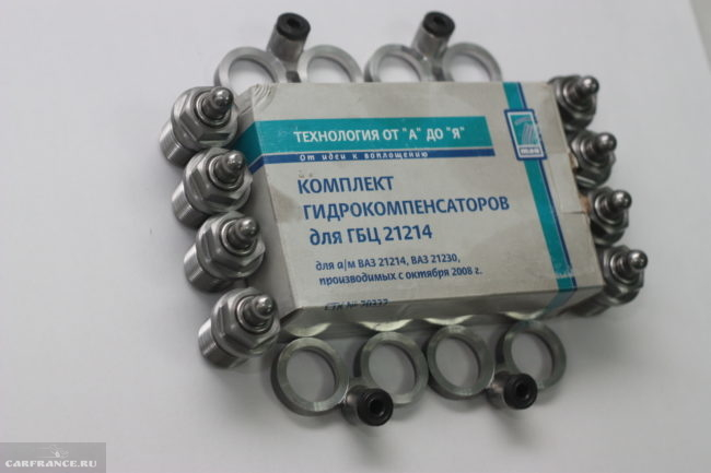 Комплект новых гидрокомпенсаторов на Ниву