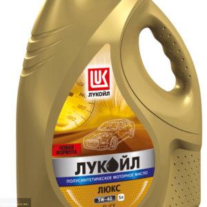 Масло моторное Лукойл Люкс 5W-40 полусинтетика 5л для Нива Шевроле