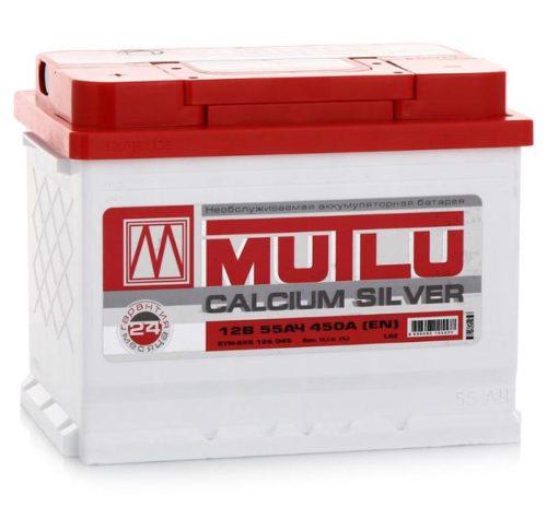 Необслуживаемая аккумуляторная батарея Mutlu 55 А/ч, пусковой ток 450А для Нива Шевроле
