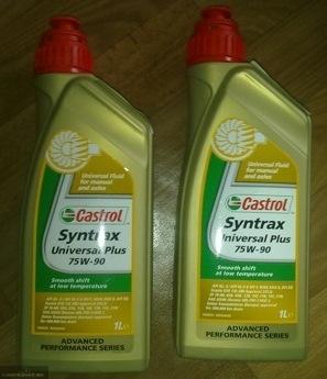Трансмиссионное масло Castrol  Syntrax Universal Plus 75W90 GL4/GL5