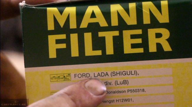 Упаковка масляного фильтра MANN на Шевроле Нива