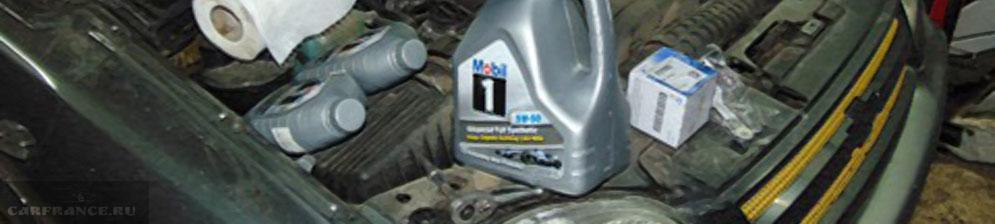 Моторное масло Мобил1 под капотом Шевроле Нива