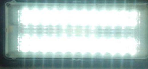 Модернизированная подсветка в салоне ВАЗ-2114