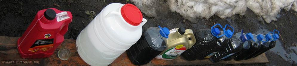 Ёмкости с соляркой и маслом для промывки двигателя