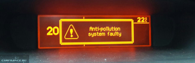 Ошибка Antipollution system faulty на Пежо 308