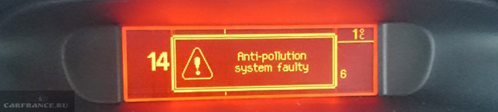 Ошибка Antipollution system faulty Пежо 308