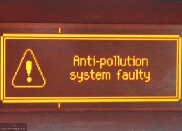 Сообщение на БК antipollution system faulty Пежо 308