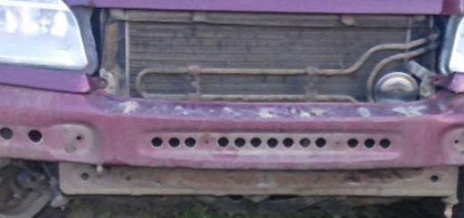 Нива Шевроле со снятым передним бампером