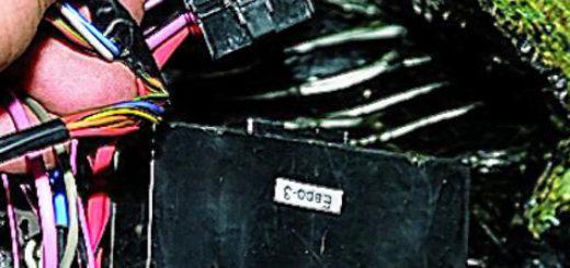 Блок иммобилайзера на Шевроле Нива вблизи