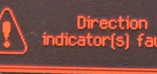 Ошибка на БК Пежо Direction indicator faulty на Пежо 308