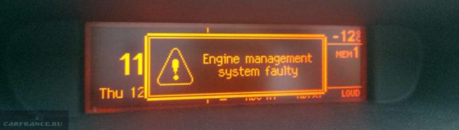 Сообщение Engine Management System Faulty на экране бортового компьютера Пежо 308