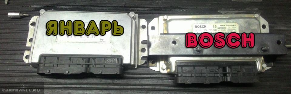 инструкция иммобилайзера нива шевроле