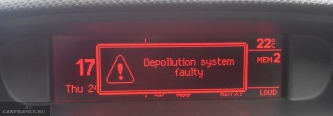 На табло бортового компьютера Пежо 308 ошибка Depollution system faulty