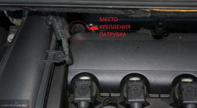 Поломка патрубка вентиляции картерных газов на Пежо 308