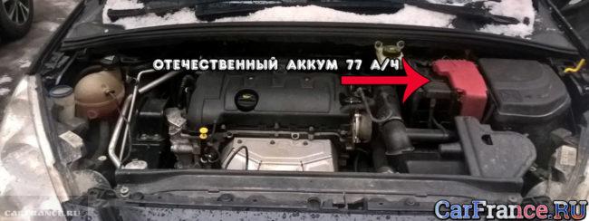 Аккумулятор 77 А/ч на Пежо 308 сборка Калуга