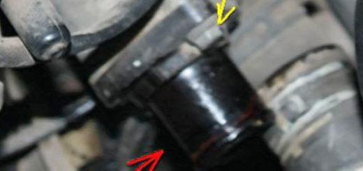 Подводной шланг охлаждающей жидкости на термостат Пежо 307