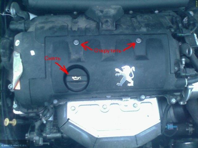 Демонтаж защиты двигателя Пежо 307