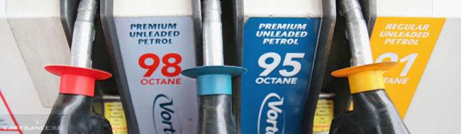 Топливная колонка 91 95 98 бензин