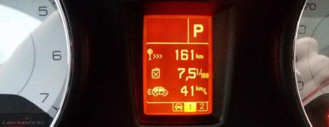 БК на Пежо 308 2013 года с расходом топлива