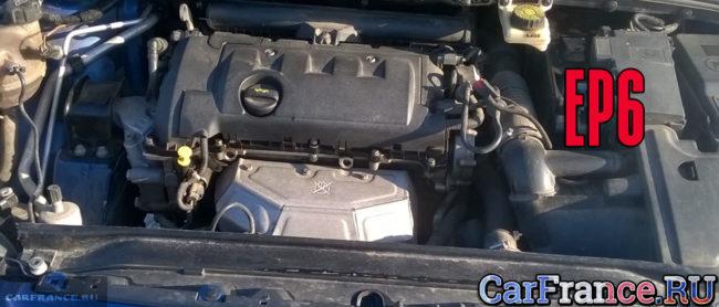 Двигатель EP6 Пежо 308