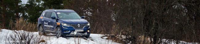 Рено Колеос в новом кузове в снегу по колено