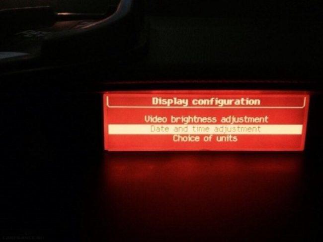 Строки раздела Display configuration на часах Пежо 308