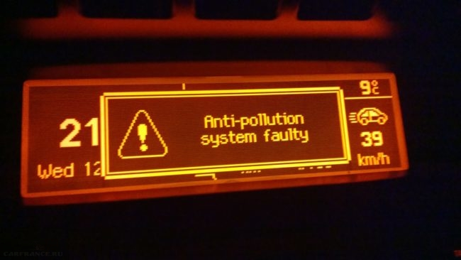 Ошибка Antipollution system faulty на бортовом компьютере Пежо 308