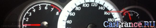 Остаток бензина на панели приборов Шевроле Лачетти