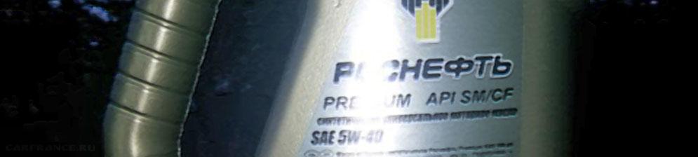 Полусинтетическое масло Роснефть для двигателя Пежо 308