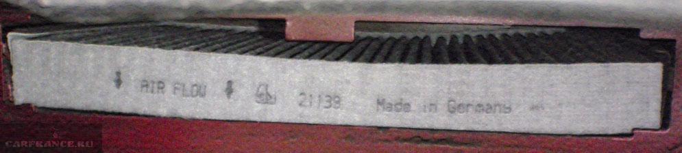 Посадочное место салонного фильтра Пежо 308 под капотом