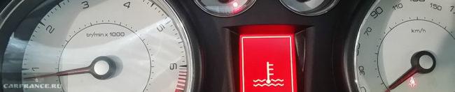 Температура двигателя повышена на Пежо 308