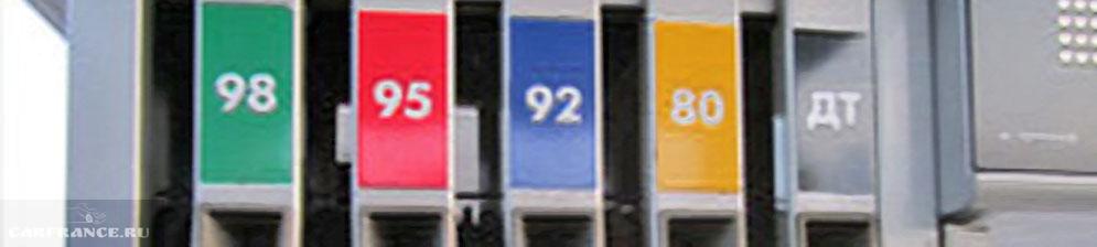 Топливная колонка с бензином