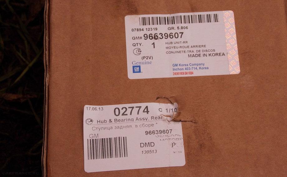 Замена ступицы в сборе пежо 403 Замена лямбда-зонд бмв е53