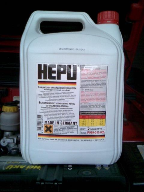 Охлаждающая жидкость HEPU для Шевроле Ланос