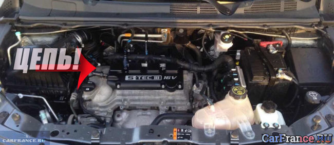 Двигатель на Шевроле Кобальт под капотом
