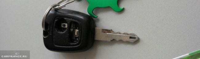 Осмотр ключа зажигания Пежо 206